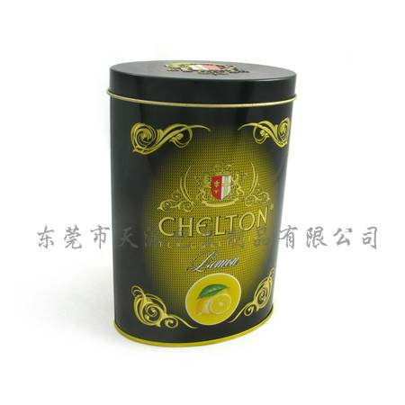 round green tea  tin box manufacturer