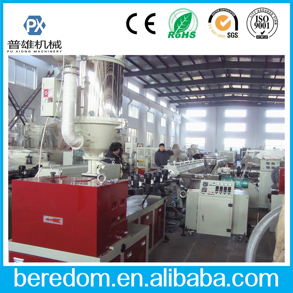 16-110mm PPR pipe production line