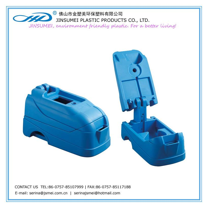 cleaning machine plastic shell