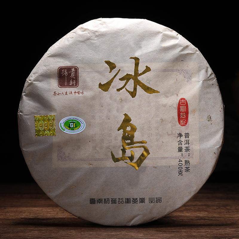 tangqiangrong