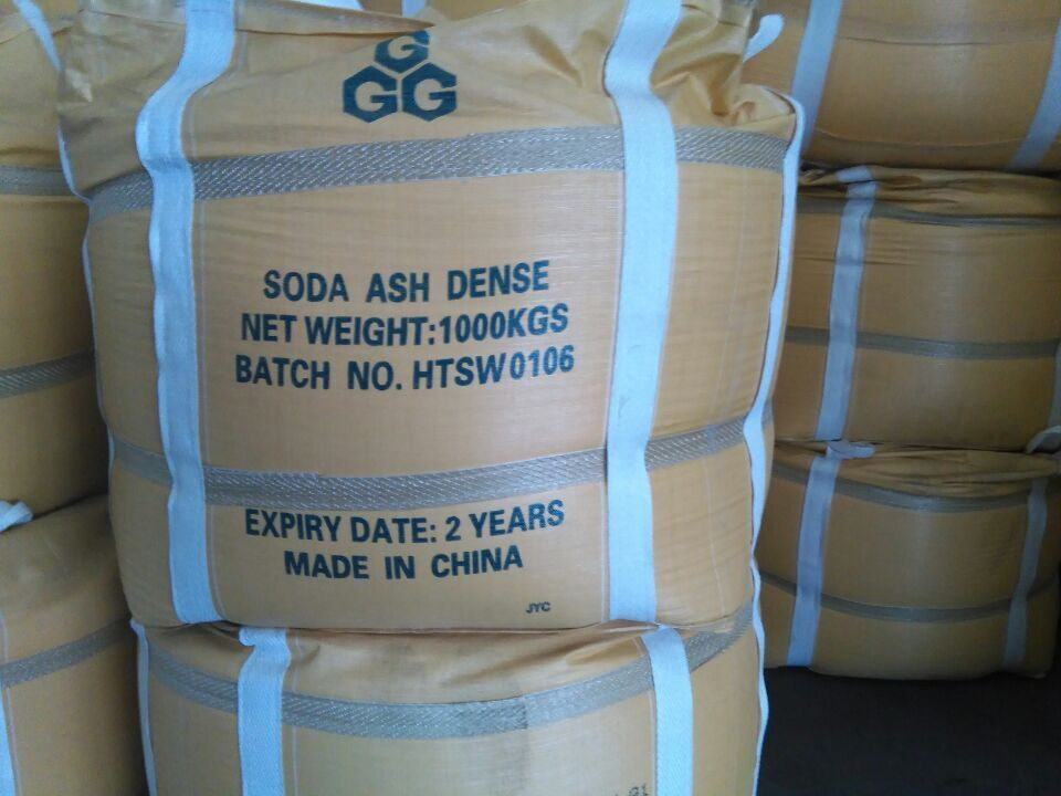 Hot sale of Chinese soda ash dense 99.2%