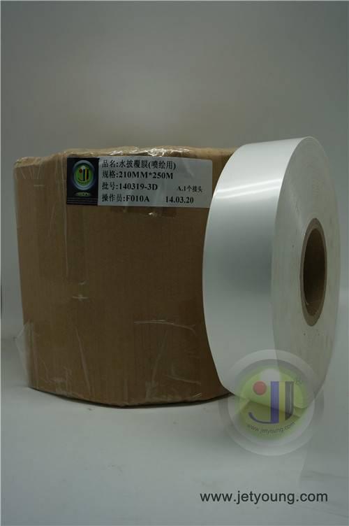 Blank Hydrographic Printing Film 1 roll size 0.30*200m For inkjet printer printing film water transf