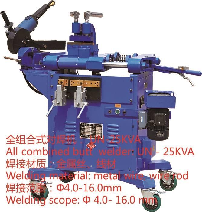 wire butt welders /butt welding machine UN-25KVA