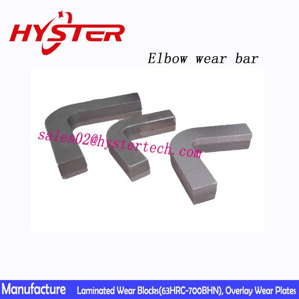 Exporter weldable laminated elbow wear bar for excavator loader wear protection china manufacturer