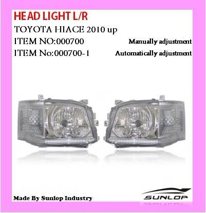 Head Light for New Toyota Hiace body parts 2010-2013
