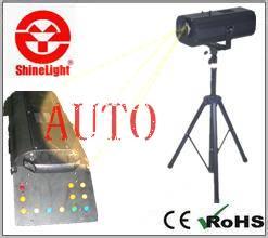 Follow Spot Light