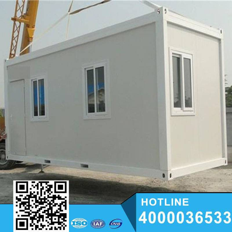 2016 YUKE low cost shipping container house for sale