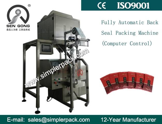 Back Seal Bag Granules Packing Machine with Electric Scale
