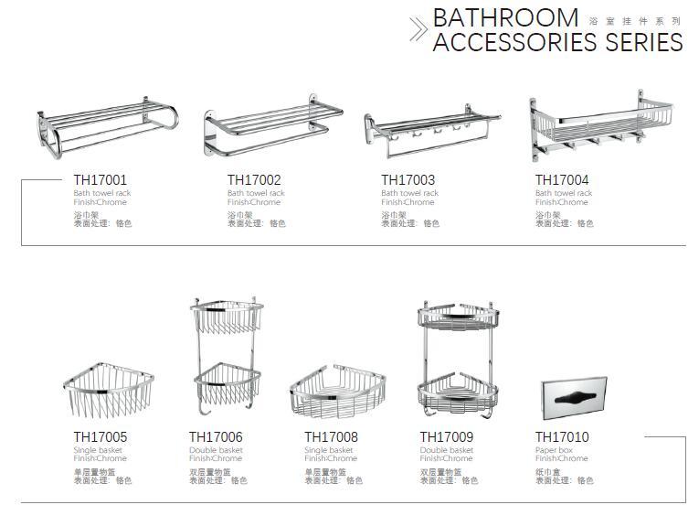 bathroom rack, bathroom accessory