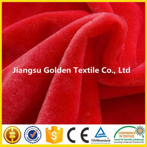 PV fleece brush,pv plush 100% polyester fabric,Home textile printed pv plush pv fleece ( low price)