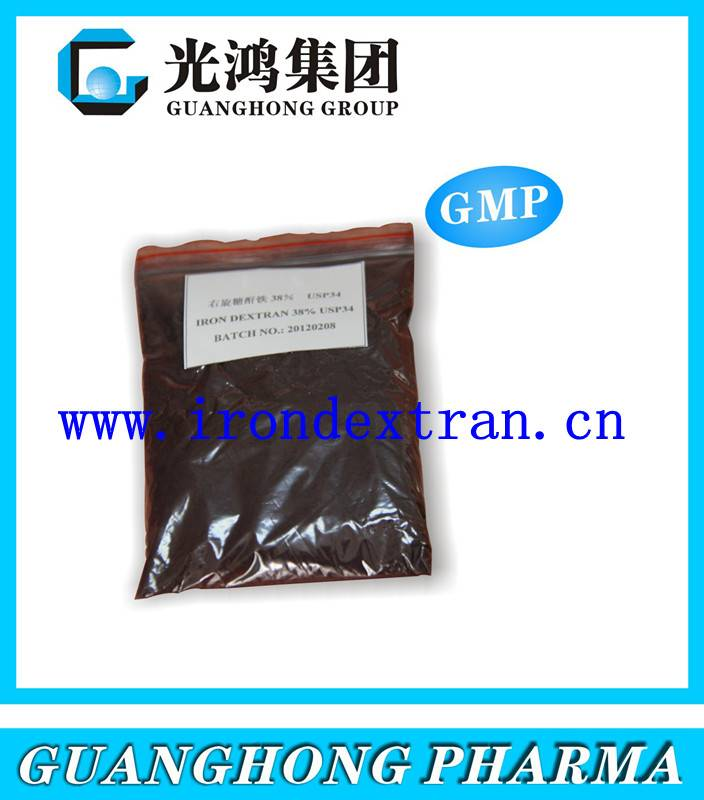 Iron Dextran powder 35% veterinary medicine