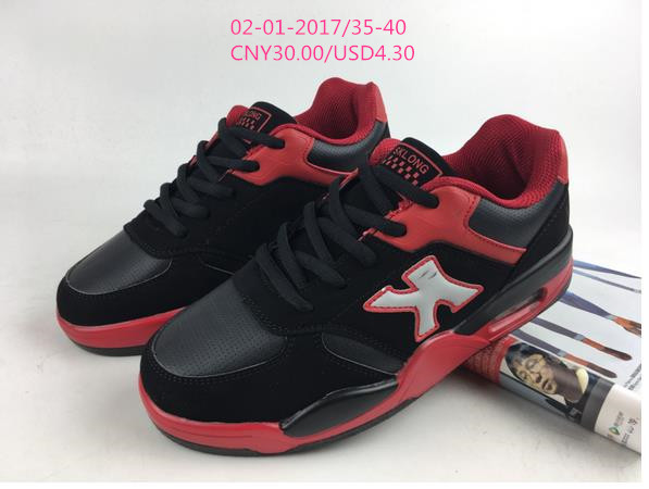 fashionavle sports shoes