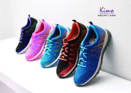 Kimo German Designer Footwear AW15