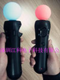 ps3move controller