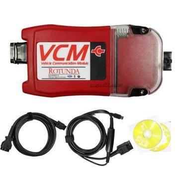 Ford Rotunda Dealer IDS VCM Newest Version V70