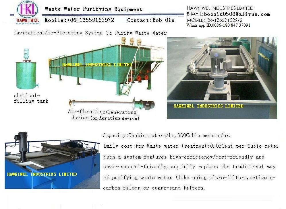 equipment for waste water treatment