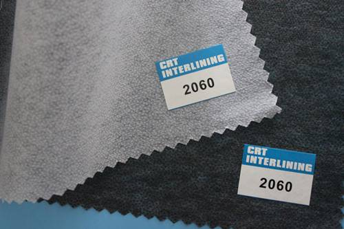 non woven fusible interlining-2060(interfacing)