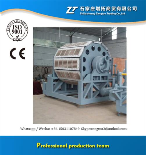 Steady performance 60 moulds egg tray machine production line