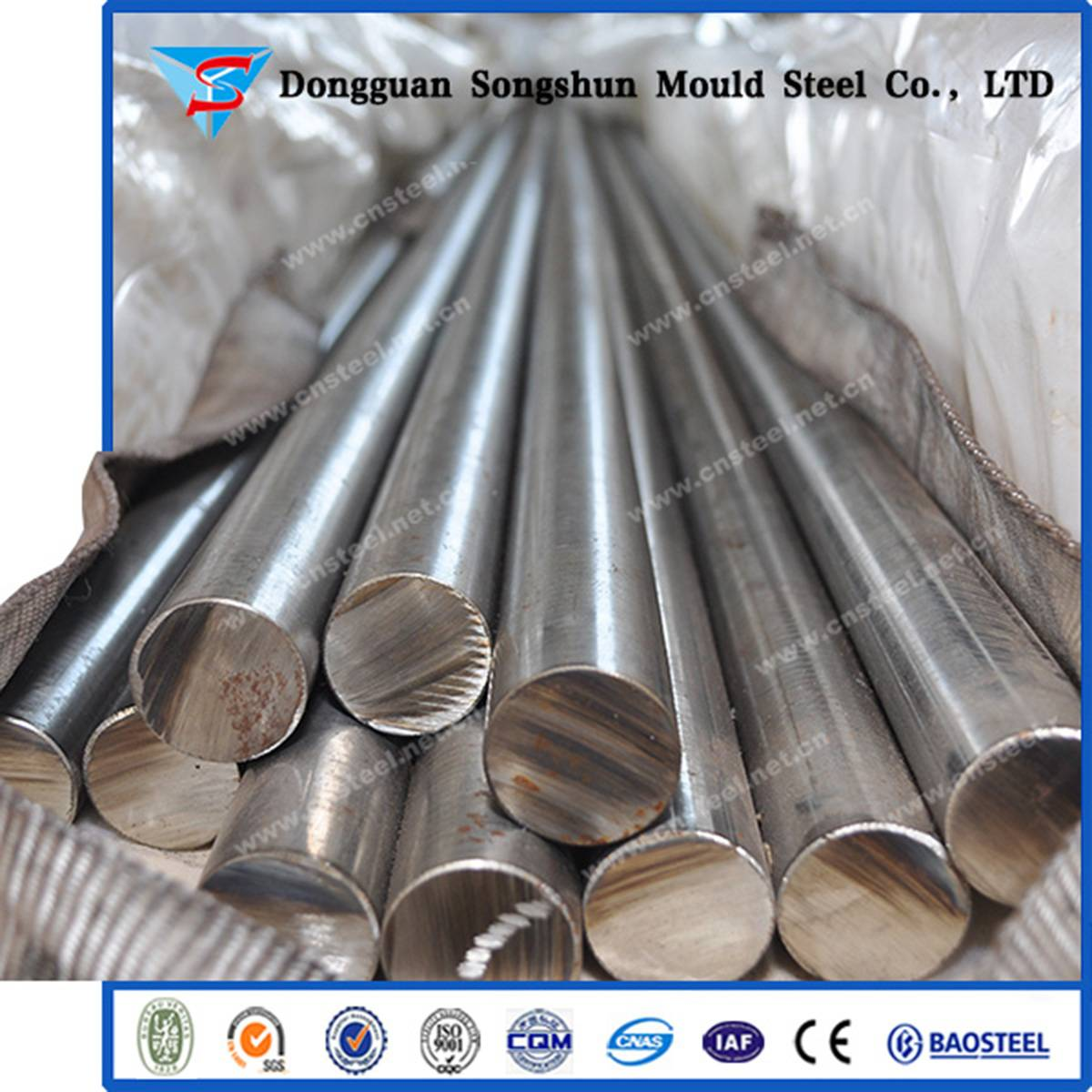 420 Plastic mould steel, 1.2083 Steel Round Bar