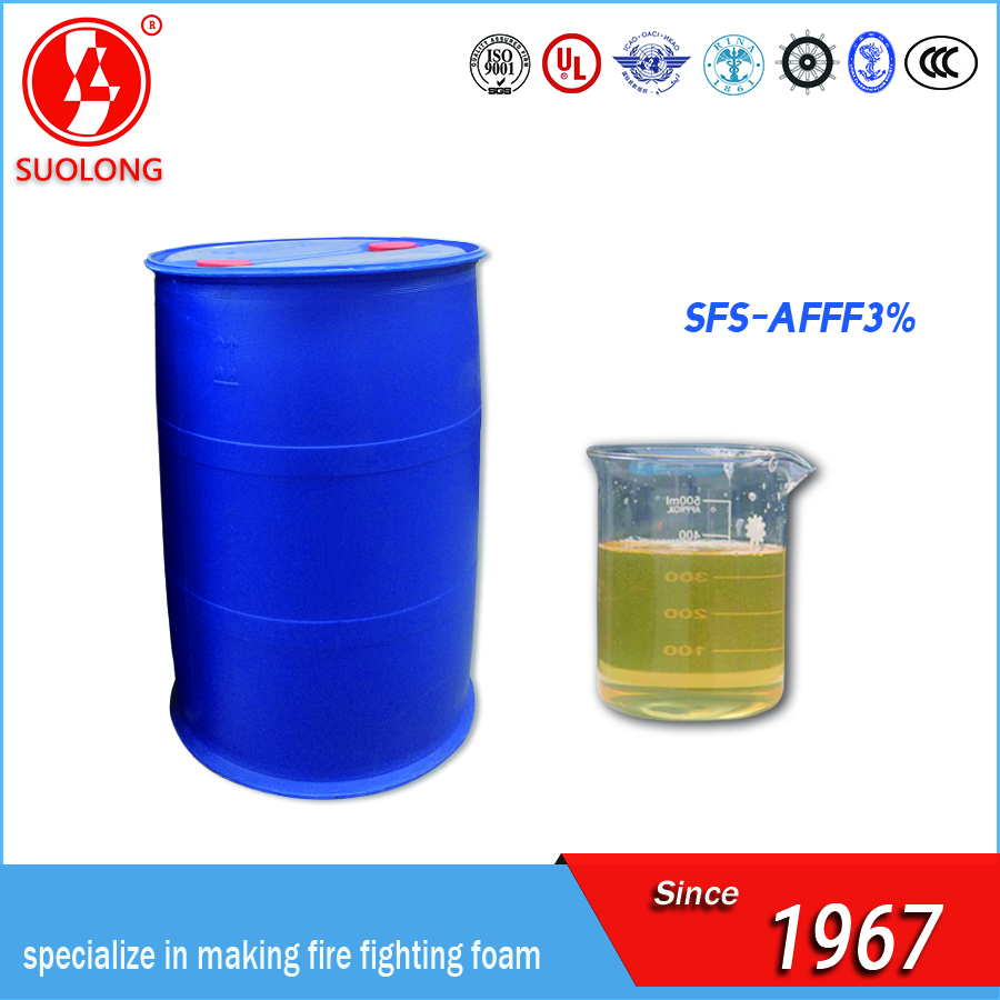 (AFFF)High quality, Aqueous film forming foam concentrate/fire fighting foam