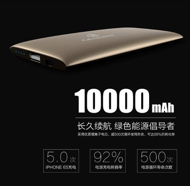 2015 GENAI high quality J10 10000 mAh power bank for batteries power supplies.