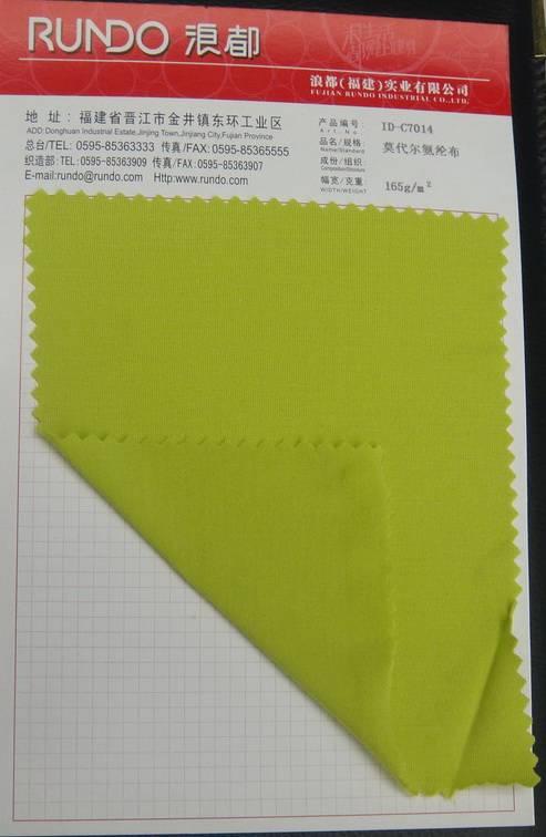 modal spandex fabric used for underwear