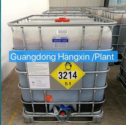 High Quality Sodium Permanganate Aqueous Solution (NaMnO4) Content 40.2% CAS 10101-50-5 (Quality Cho