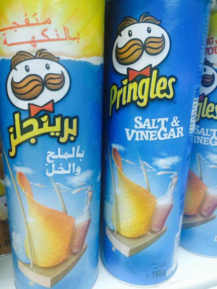 Pringles 190g 169g 165 Arabic Hot and Spicy, Springles USA Origin, Lotus Biscuits, Milo 400g