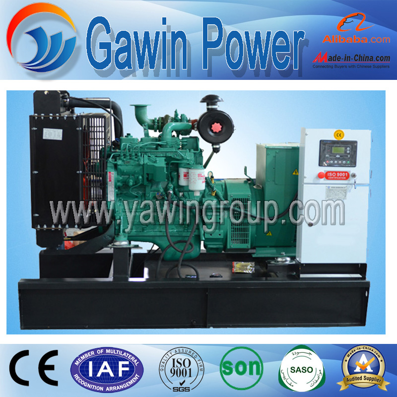 Hot Sale 100kw Water Cooled Cummins Diesel Generator Set