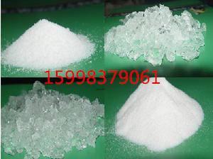 Super absorbent Polymer >> SAP