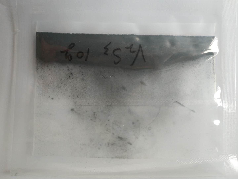 Vanadium Sulfide
