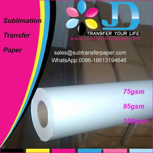 100gsm Dye Sublimation Paper