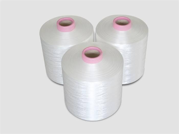 100% virgin polyester dty yarn 250d/96f with high tenacity RW TBR NIM/SIM/HIM for weaving and knitti