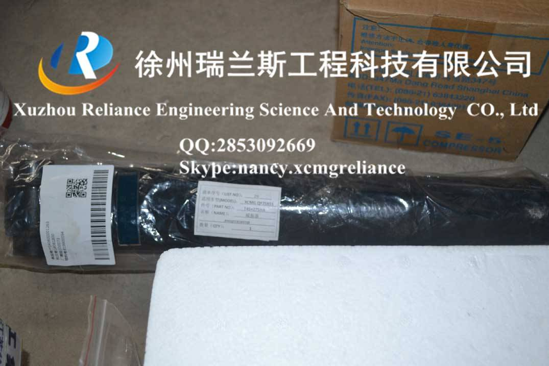 XCMG spare parts-crane-qy25k5s-Shock Absorber-T45×275HA