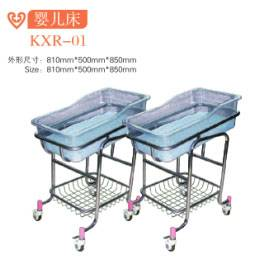 Hospital Infant Bed KXR-01
