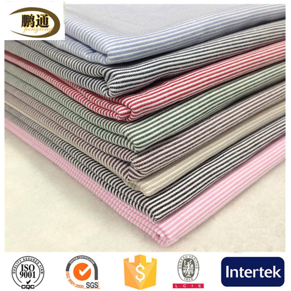 100% cotton 5050/11898 101gsm