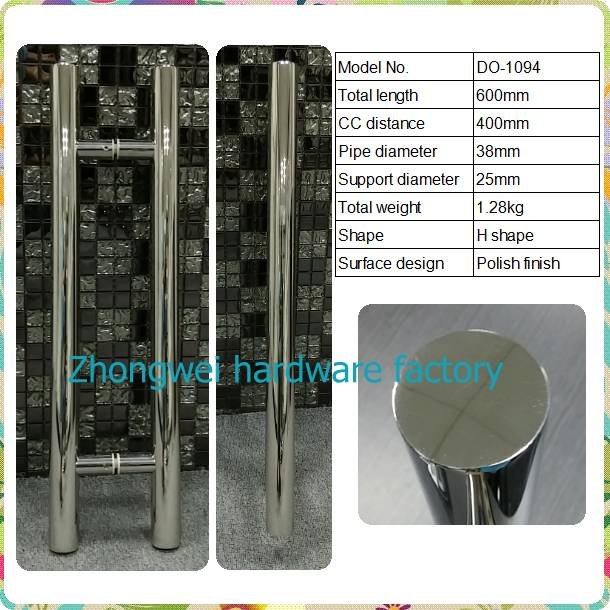 Stainless steel entry door handle