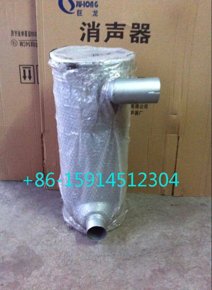 A8VO107 caterpillar E320B/E320C muffler with tube for excavator