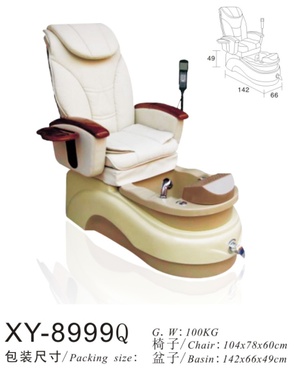 Salon Spa Pedicure Chair Kneading Massage XY-8999Q