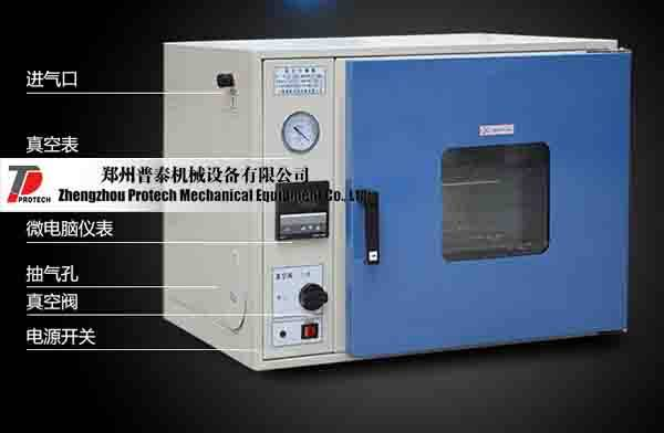 Protech electric mini vacuum drying oven