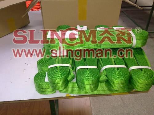 High quality WLL2ton 2000kg Polyester webbing sling flat web sling band