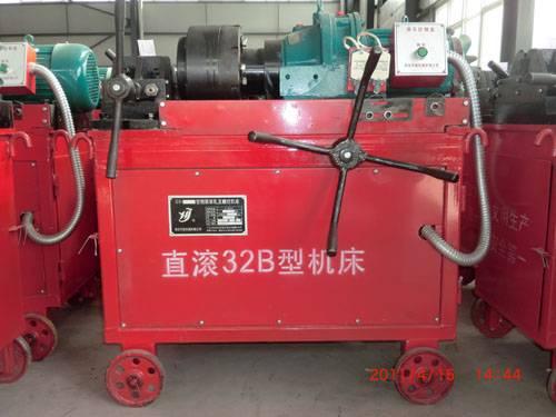 GY-32B Rebar Thread Rolling Machine Tool