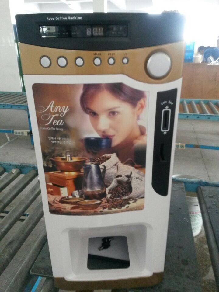 Coffee machine vending