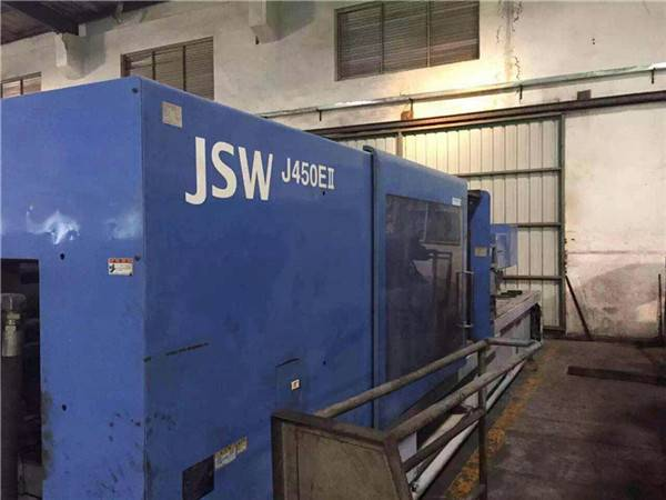 Japan used injection molding machine for sale