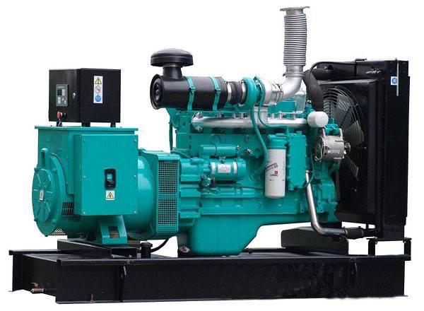 20Kw Diesel Generator Price Powered By Cummins Engine