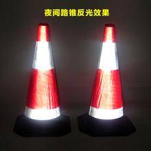 Road cone of traffic facilities
