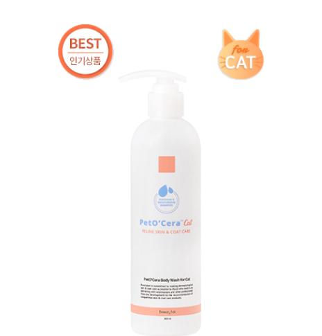 PetO'Cera Body Wash Premium Cat Shampoo
