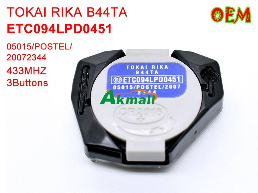 Auto Remote interior toyota 3 Buttons 433MHZ ETC094LPD0451