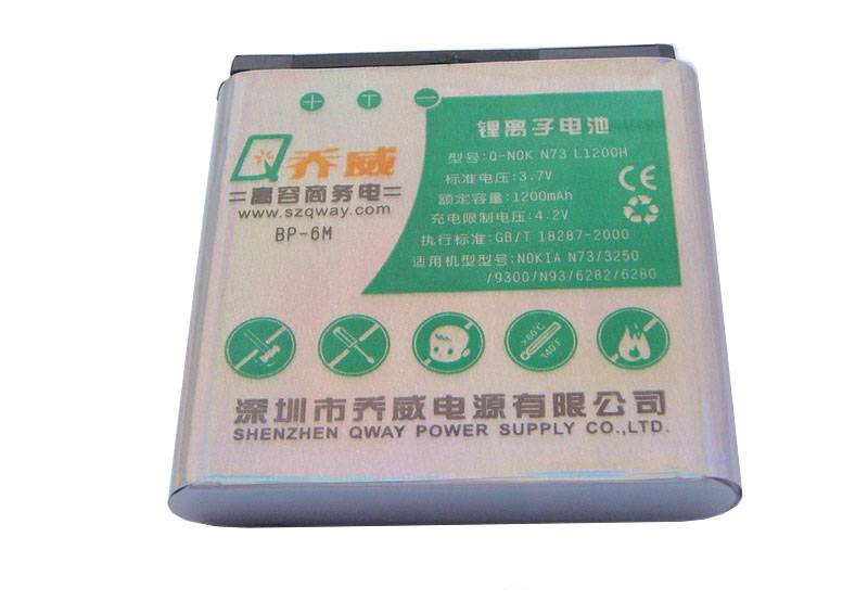 Mobile Phone Battery NOKIA N73 - Shenzhen Qway Power Supply