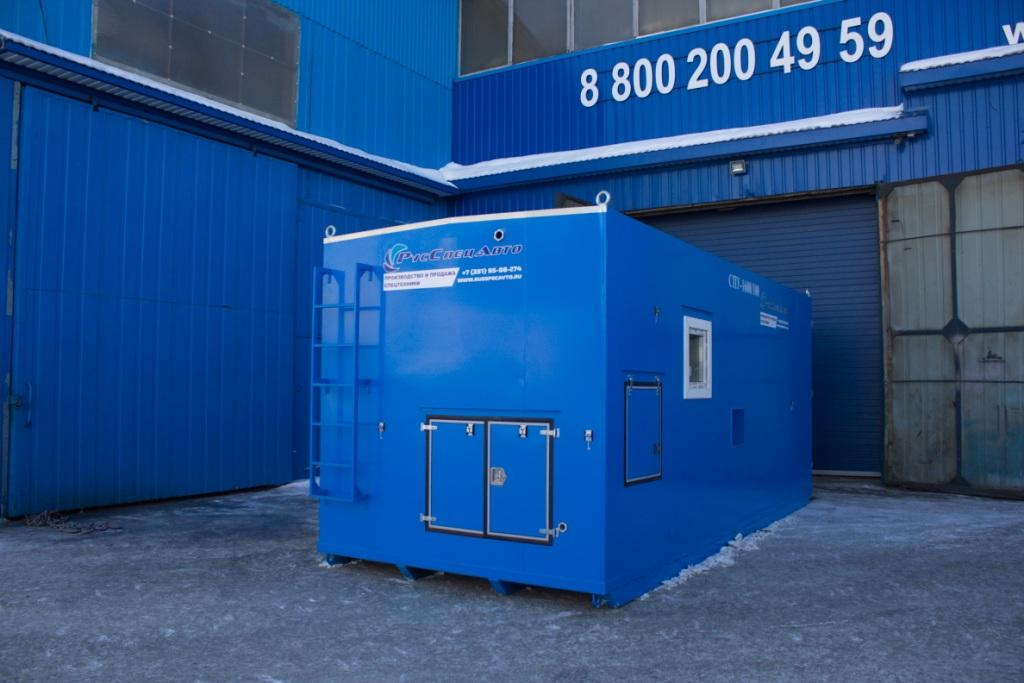 UNISTEAM-SD 2500/160 steam boiler house for oil extraction, heating, cleaning, warming up, hot water